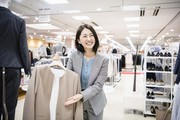 AOKI 熊取店(主婦1)のアルバイト・バイト・パート求人情報詳細