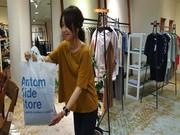 アントムサイド 四日市店のアルバイト・バイト・パート求人情報詳細