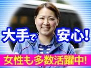 《未経験から始めよう》大手企業で安心安定★佐川急便で軽四ドライバー!
