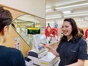 美容プラージュ 早岐店(AP)のアルバイト・バイト・パート求人情報詳細