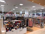 ◆R2.11月下旬オープン予定◆かわいい雑貨の店舗スタッフ大募集☆