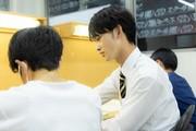 やる気スイッチのスクールIE 塚原校(学生スタッフ)のアルバイト・バイト・パート求人情報詳細
