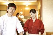 積丹料理ふじ鮨 すすきの店(調理責任者)のアルバイト・バイト・パート求人情報詳細