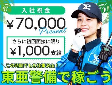◆電話1本でシフトを決められる♪