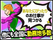ディーピーティー株式会社-a24abg_01aの求人画像
