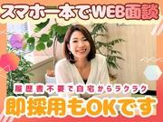 株式会社アプメス 横浜エリアの求人画像