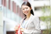 株式会社bring36 宝洋(機械補助)茂原エリアの求人画像