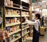 わくわく広場 マークイズ静岡店のアルバイト・バイト・パート求人情報詳細