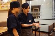 喜多方ラーメン「坂内」杉戸店(学生)のアルバイト・バイト・パート求人情報詳細