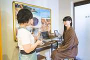よみうりランド丘の湯(ボディクリーン)のアルバイト・バイト・パート求人情報詳細