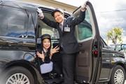 株式会社未来都 井高野営業所(正社員_日勤ドライバー)のアルバイト・バイト・パート求人情報詳細