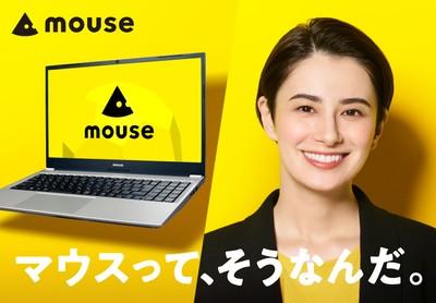 パソコンに詳しくなくてもOK!
