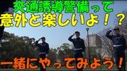 株式会社イージス 仲木戸エリアのアルバイト・バイト・パート求人情報詳細