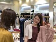 AIMER名古屋パルコ店(契約社員)のアルバイト・バイト・パート求人情報詳細