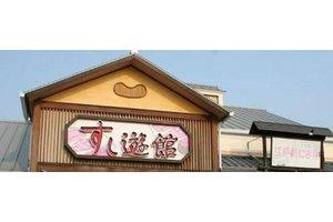 すし遊館高梁店・ホールスタッフのアルバイト・バイト詳細