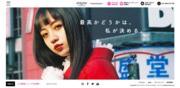写真工房ぱれっと 札幌中央店(Webページの更新・運営)のアルバイト・バイト・パート求人情報詳細