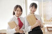 manmaふらいぱん 東舞鶴店のアルバイト・バイト・パート求人情報詳細