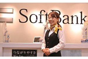 ソフトバンク厚別(株式会社日本パーソナルビジネス北海道支店)・携帯電話販売スタッフ、受付のアルバイト・バイト詳細