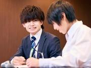 栄光ゼミナール 大学受験ナビオ 八王子校のアルバイト・バイト・パート求人情報詳細