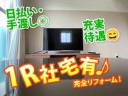 【未経験者大歓迎!!】4t車運転できる方急募!!!!警備案件多数!!