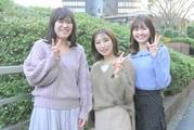 株式会社日本パーソナルビジネス au江別(携帯販売)のアルバイト・バイト・パート求人情報詳細