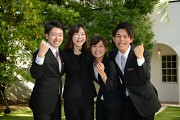 けやき坂彩桜邸シーズンズテラスのアルバイト・バイト・パート求人情報詳細