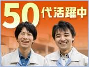 株式会社ニッコー 仕分け(No.291-2)-3の求人画像