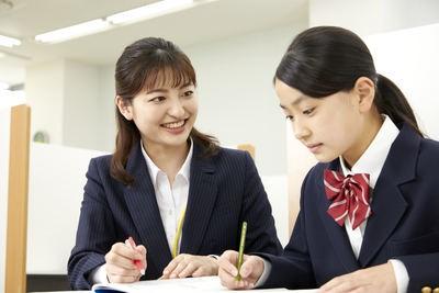 明光義塾 北赤羽教室