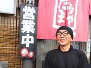 だるまや 亀田店(社員募集)のアルバイト・バイト・パート求人情報詳細