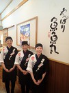 魚魚丸 三河安城店 アルバイトのアルバイト・バイト・パート求人情報詳細