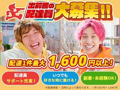 ☆キャンペーン実施中、最大1件【1,000円】☆