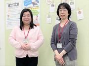 イッティージャパンイースト株式会社 パソコン教室 バロー清水高橋のアルバイト・バイト・パート求人情報詳細