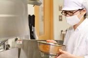 武田薬品工業の保育施設/2079701AP-Cの求人画像