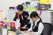 ドコモショップ西大寺店 携帯電話販売スタッフのアルバイト・バイト・パート求人情報詳細