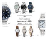 i clock 札幌アリオ店のアルバイト・バイト・パート求人情報詳細