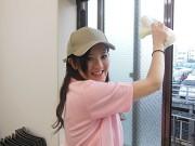 アビバ 南足柄店 クリーンスタッフのアルバイト・バイト・パート求人情報詳細