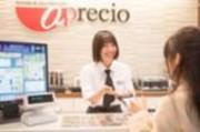 アプレシオ 新宿ハイジア店のアルバイト・バイト・パート求人情報詳細