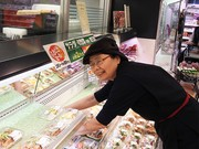 愛菜 安倉店(パート)のアルバイト・バイト・パート求人情報詳細