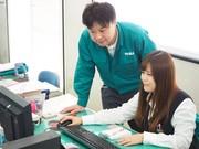 トールエクスプレスジャパン株式会社 関西第一事務センター(事務スタッフ)のアルバイト・バイト・パート求人情報詳細