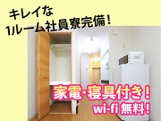 アルムメディカルサポート株式会社_横浜市鶴見区/C_2のアルバイト・バイト・パート求人情報詳細