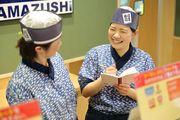 はま寿司 北見店のアルバイト・バイト・パート求人情報詳細