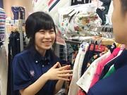 ゴルフパートナー 鹿児島新栄店のアルバイト・バイト・パート求人情報詳細