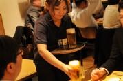 伊藤課長 イオンモール和歌山店のアルバイト・バイト・パート求人情報詳細