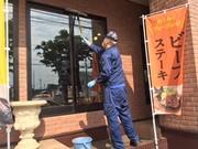 ガスト八王子旭町【清掃】<1537>のアルバイト・バイト・パート求人情報詳細