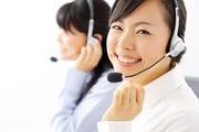 オリコ 福岡サービスセンター(コールセンター業務/パート)のアルバイト・バイト・パート求人情報詳細