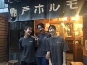 亀戸ホルモン有楽町店のアルバイト・バイト・パート求人情報詳細