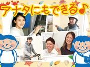 《ポスティングスタッフ》フルタイム勤務なら月収35~45万円も夢...
