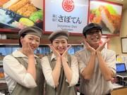 とんかつ新宿さぼてん 池袋ショッピングパーク店GHのアルバイト・バイト・パート求人情報詳細