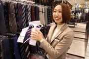 TAKA-Q イオンモール富谷店(フルタイムスタッフ)のアルバイト・バイト・パート求人情報詳細