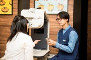Zoff 横浜モアーズ店(アルバイト)のアルバイト・バイト・パート求人情報詳細